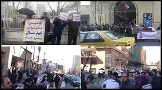 تجمع اعتراضی غارت شدگان بدرتوس مشهد و متقاضیان خودرو در تهران