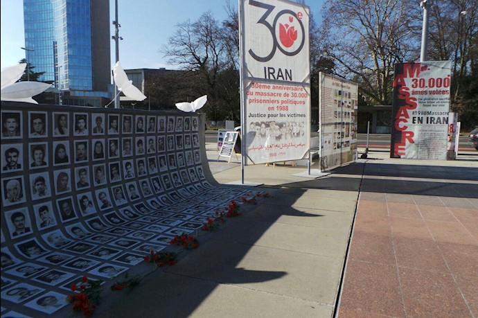 تظاهرات ایرانیان در ژنو -محکومیت قتلعام ۳۰هزار زندانی سیاسی در سال ۶۷