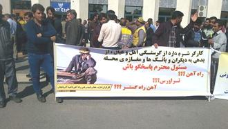 تصویری از اعتصاب ۲۳بهمن پرسنل راهآهن ناحیه آذربایجان