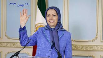 پیام مریم رجوی به تظاهرات ایرانیان در پاریس - ۱۹ بهمن ۹۷