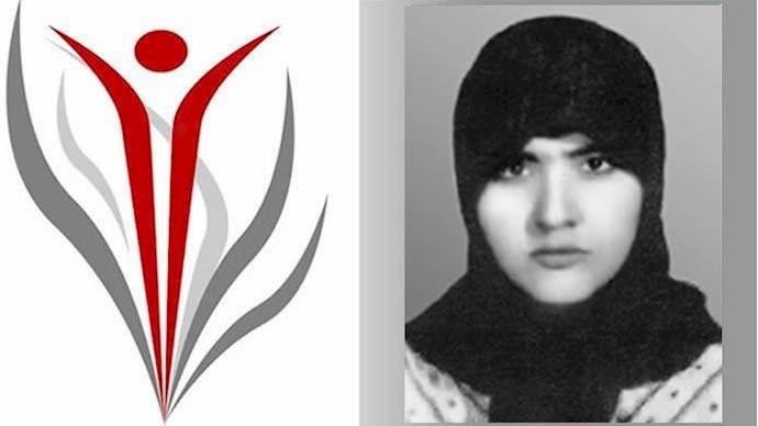 به یاد قهرمان سر بدار مجاهد شهید زهرا بیژنیار