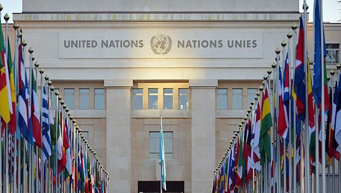 شورای حقوق بشر -ژنو