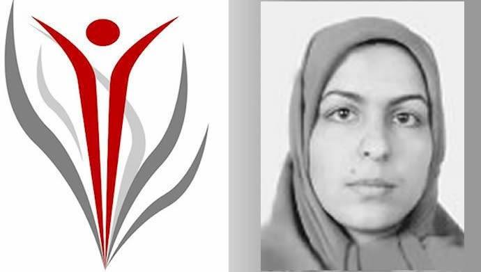 به یاد مجاهد شهید فاطمه عبداللهی