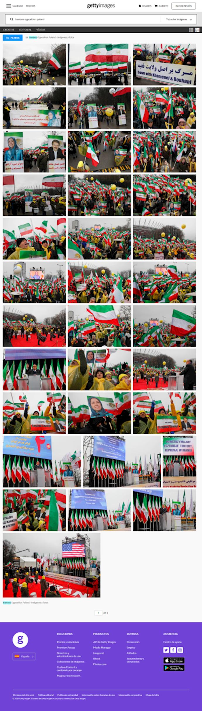 تظاهرات ورشو - سایت گتی ایمیجز ۲۴بهمن۹۷