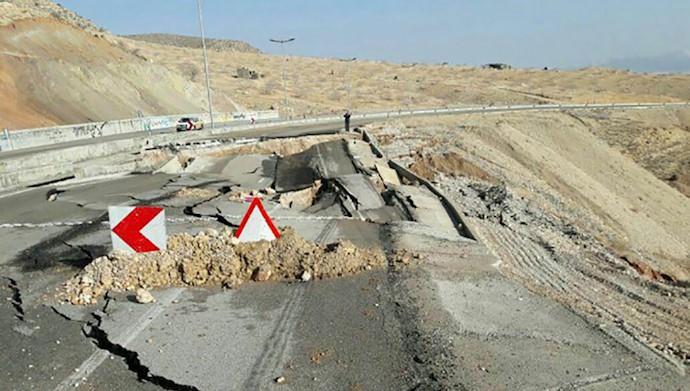 فرو نشست زمین در ایران