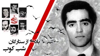 به یاد مسعود احمدزاده و دیگر یاران فدائیاش