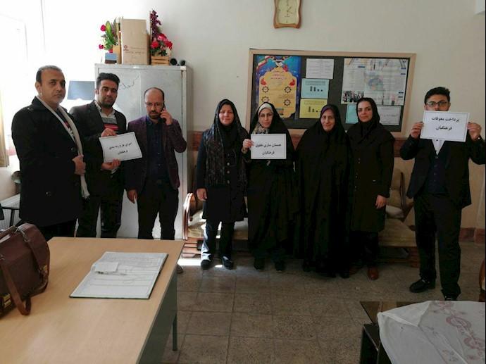 تحصن سراسری معلمان - تهران - ۱۲اسفند۹۷