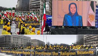 پیام مریم رجوی به تظاهرات روز  ۸ مارس در واشنگتن