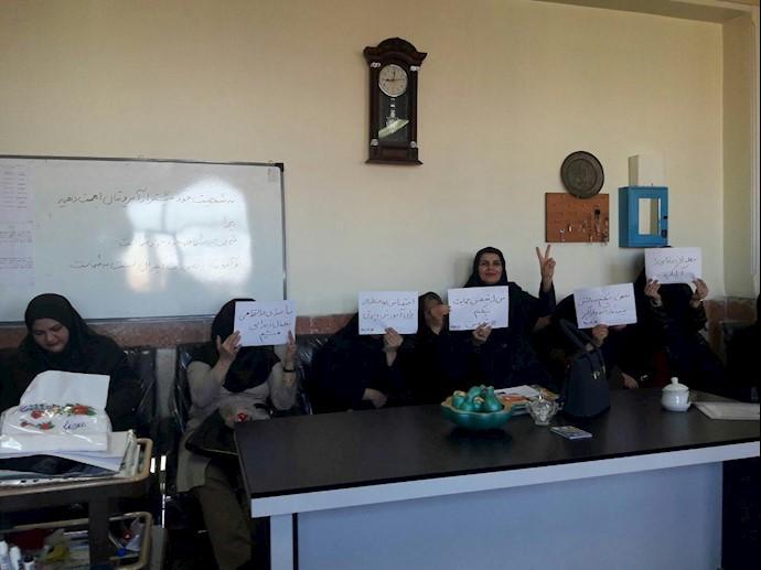 تحصن سراسری معلمان -دبیرستان عفت کرج- ۱۲اسفند۹۷