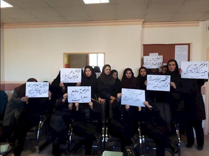 تحصن سراسری معلمان - البرز _ ناحیه ۳- ۱۲اسفند۹۷