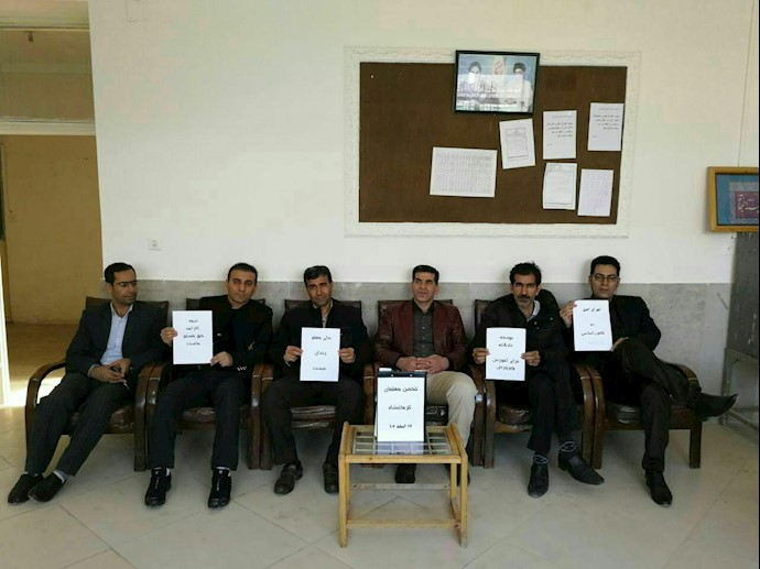 تحصن سراسری معلمان -ناحیه ۲کرمانشاه - ۱۲اسفند۹۷