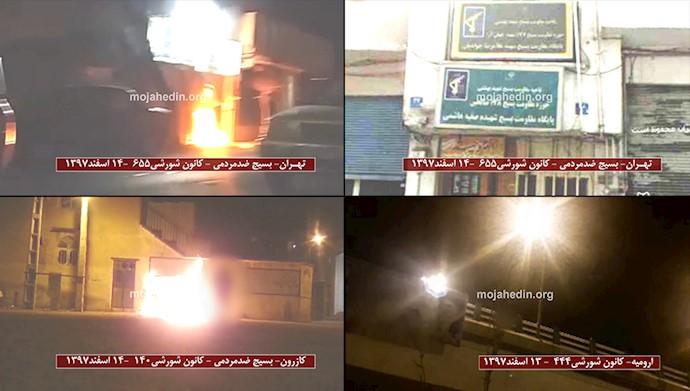 بهآتش کشیدن نمادهای حکومتی توسط کانونهای شورشی مجاهدین در شهرهای ایران