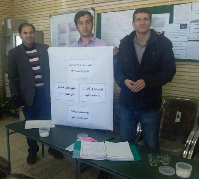 تحصن سراسری معلمان -هنرستان کشاورزی کردستان - قروه- ۱۲اسفند۹۷
