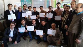 تحصن فرهنگیان مریوان، مدرسه ایثار هجرت دوشنبه ۱۳اسفند ۹۷