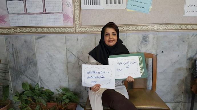 تحصن سراسری معلمان - شهر قدس تهران.- ۱۲اسفند۹۷