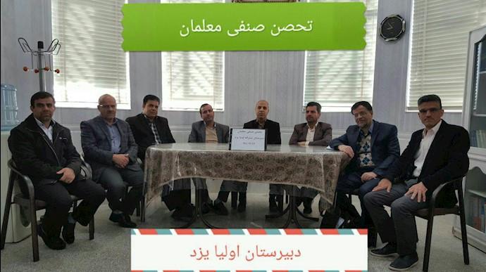 تحصن سراسری معلمان یزد- ۱۲اسفند۹۷