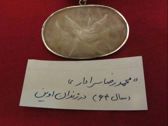 کاردستی محمدرضا در زندان