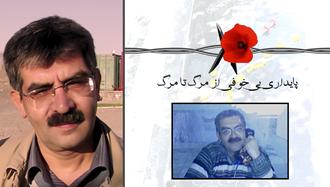محسن دگمه چی سمبلی از ارادهٴ خللناپذیر مردم ایران برای آزادی