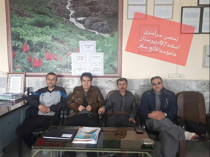 تحصن سراسری معلمان- شهرستان سقز-۱۲اسفند۹۷