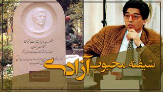 محمدحسین نقدی