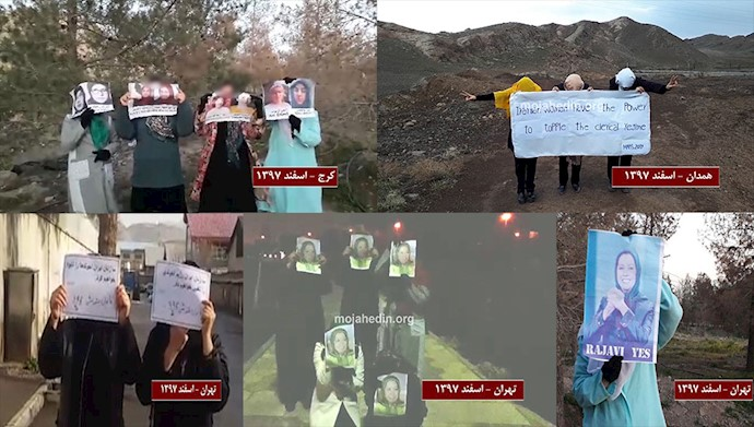 کانونهای شورشی مجاهدین هشتم مارس را در شهرهای ایران گرامی داشتند