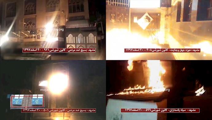 آتش زدن مراکز سرکوب رژیم ایران توسط کانونهای شورشی مجاهدین