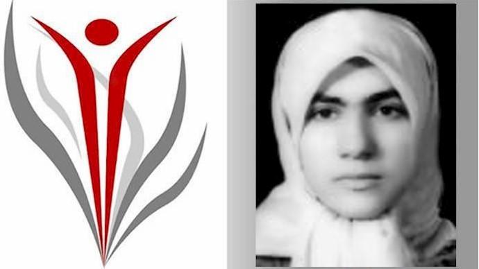 به یاد مجاهد شهید زهرا شهنواز