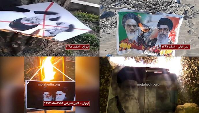 پاسخ به فراخوان مجاهدین در شهرهای ایران