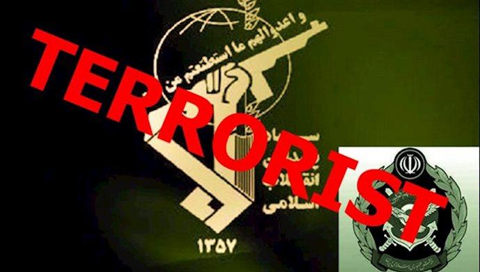 پاسداران تروریست