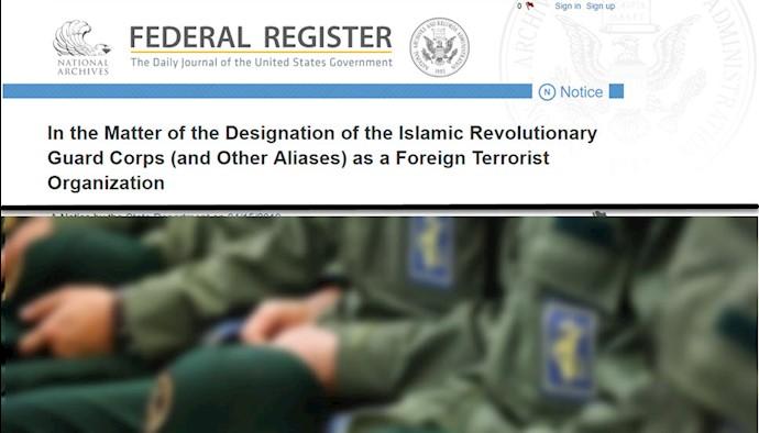 سند ثبت رسمی سپاه پاسداران بعنوان سازمان تروریستی خارجی در روزنامه ثبت فدرال آمریکا