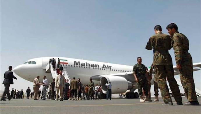 ماهان-یمن-ایران-۱