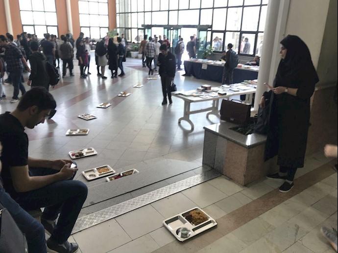 تهران.اعتراض دانشجویان دانشگاه خواجه نصیر