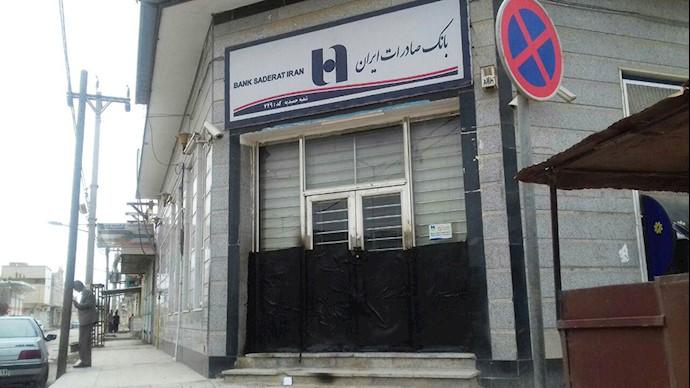 ایزو گام در بانک صادرات برای جلوگیری از ورود سیل؛ شهر حمیدیه خوزستان