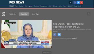 تلویزیون فاکس نیوز - نامگذاری سپاه پاسداران در لیست گروههای تروریست خارجی وزارتخارجه آمریکا