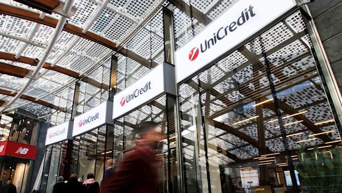 بانک یونی کردیت ایتالیا جریمه ۱.۳میلیارد دلاری را بخاطر نقض تحریمهای آمریکا پذیرفت