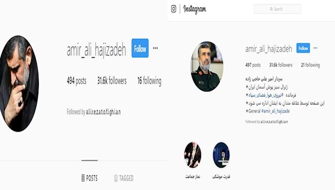 علی حاچیزاده صفحه پروفایل خود در اینستاگرام را تغییر داد تا مسدود نشود
