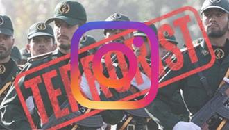 مسدود شدن صفحات اینستاگرامی سرکردگان سپاه