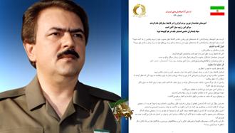 مسعود رجوی - پیام شماره ۱۲ - اهریمنان عمامهدار نوروز مردم ایران را در فاجعه سیل قتلعام کردند