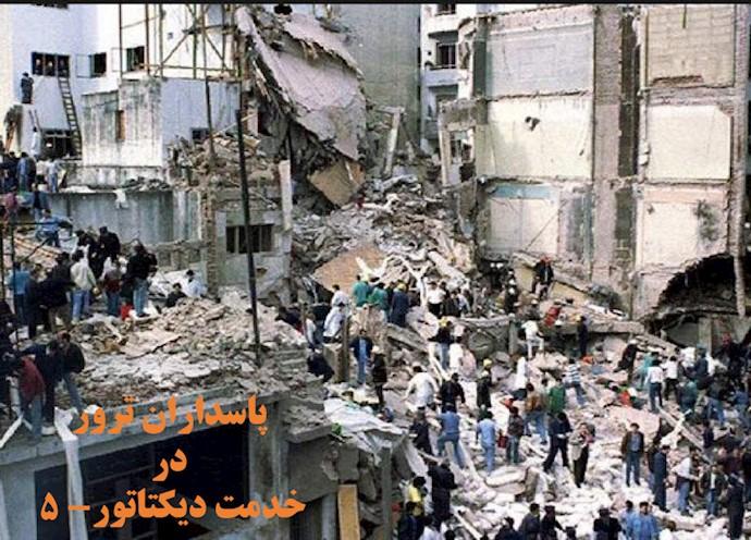 انفجار امیا در ارژانتین ۵