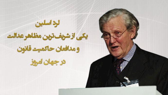 لرد اسلین فقید، یک قهرمان بریتانیایی در نبرد برای آزادی ایران