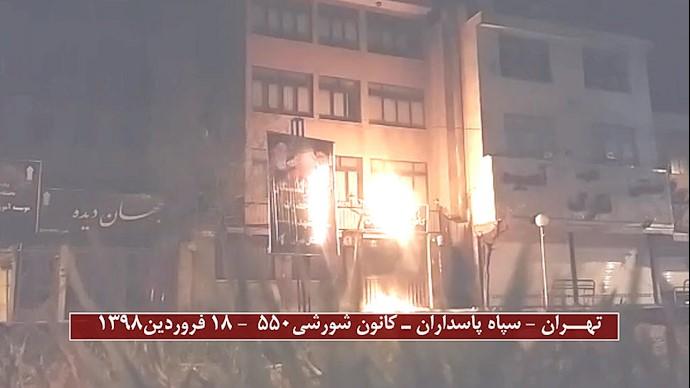 تهران- به آتش کشیدن نمادهای  خامنهای و سپاه پاسداران تروریستی