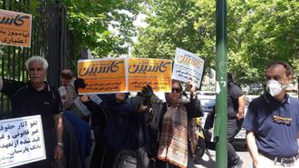تجمع اعتراض غارت شدگان  کاسپین در تهران