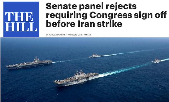 کمیته سنا الزام امضای کنگره قبل از حمله به ایران را رد کرد