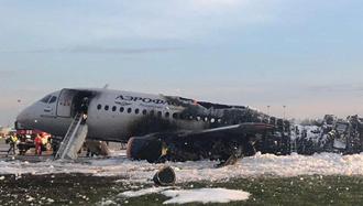 آتش سوزی هواپیمای روسیه