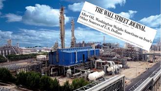 تحریمهای بعد از نفت رژیم ایران