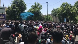 اعتراض دانشجویان دانشگاه تهران ۲۳ اردیبهشت۹۸