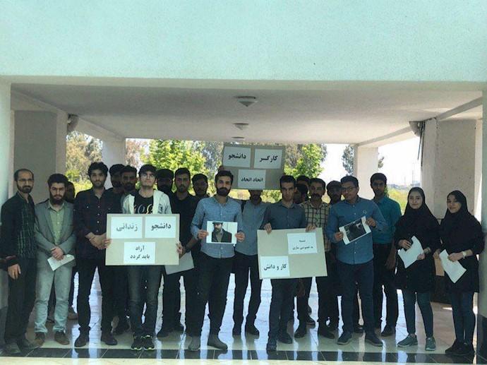 گردهمایی دانشجویی در دانشگاه مازندران به مناسبت #روز_کارگر