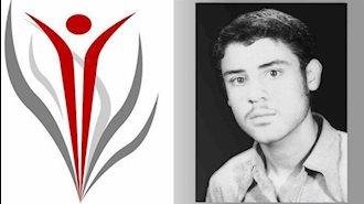 مجاهد شهید عبدالرضا اکبری منفرد