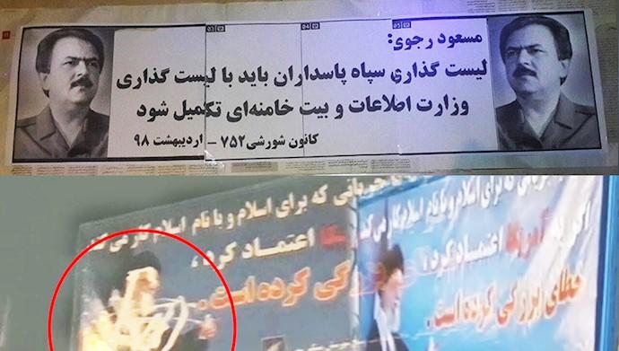 فعالیت کانون های شورشی و هواداران مجاهدین در شهرهای ایران