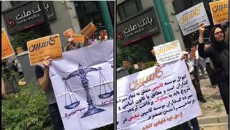 تهران.تجمع غارت شدگان کاسپین مقابل دفتر  آخوند روحانی۹۸۰۲۳۱
